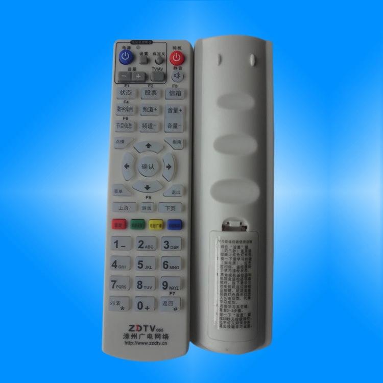 厂家直销福建 漳州广电网络数字电视机顶盒 特价