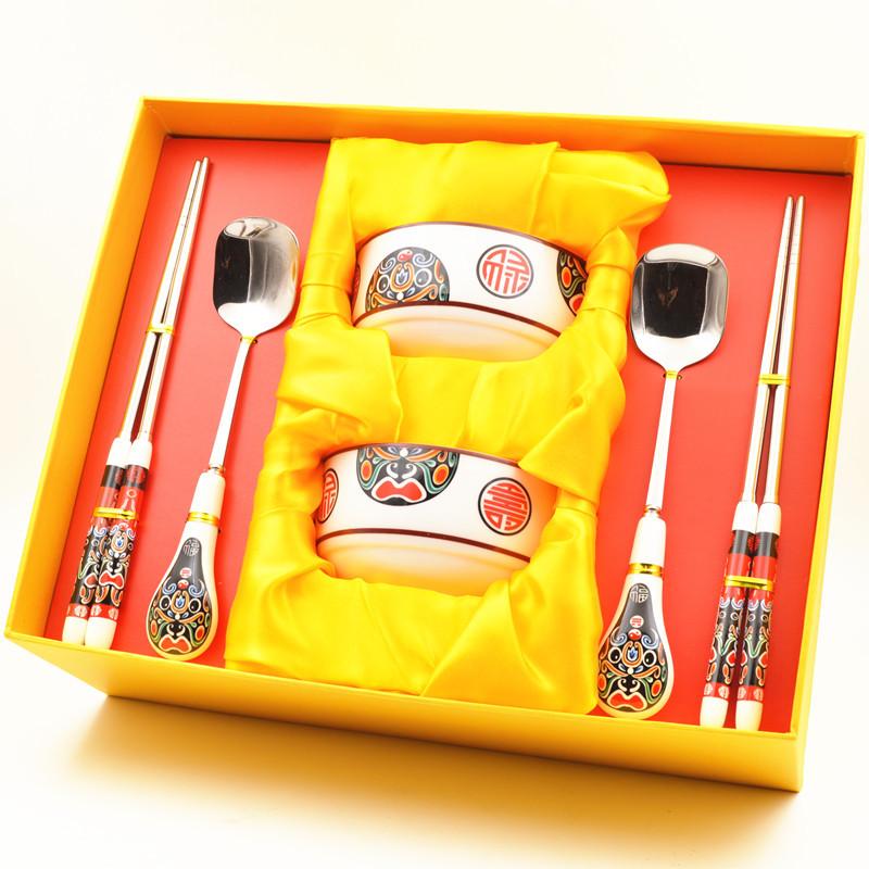 脸谱餐具六件套 马勺陶瓷碗筷子勺套装中国风特色实用纪念品礼物