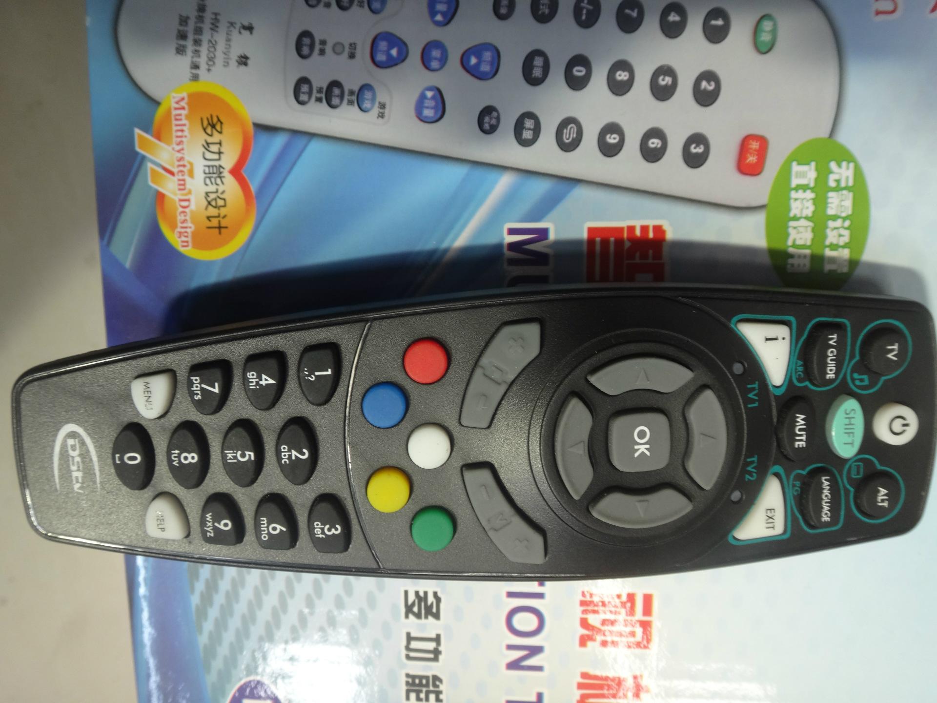 影音电器配件 厂家直销国外dstv家电配件遥控器特价 空调遥控器