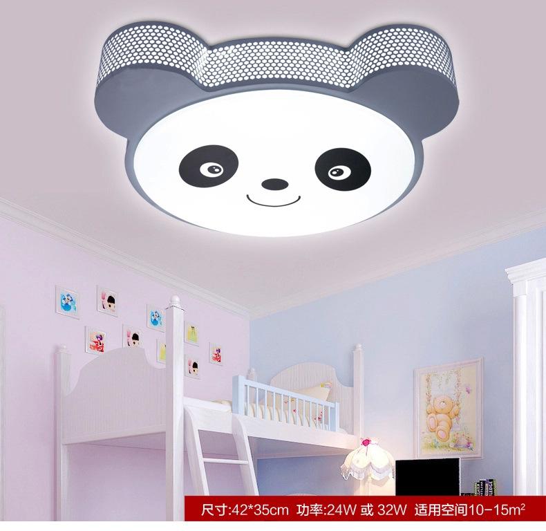 儿童房灯     LED灯熊猫卡通灯  无极调光卧室男女孩房间灯饰