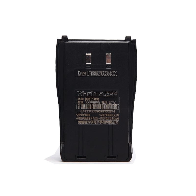 WH36原装电池锂离子电池3300mAh毫安3.7V 外贸批发