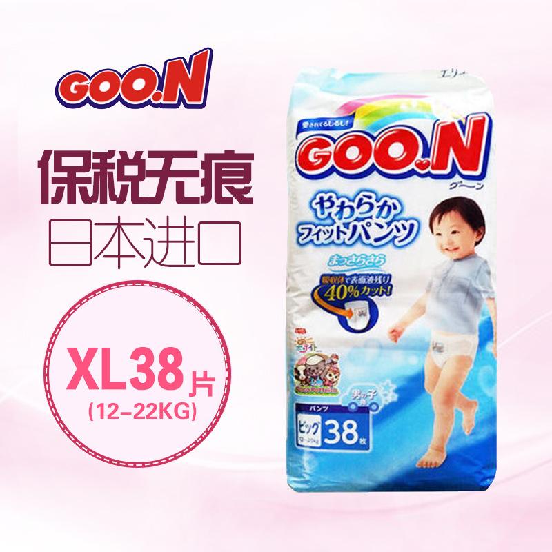 日本大王纸尿裤男XL38片进口婴儿纸尿裤/尿不湿GOO.N 12-22kg