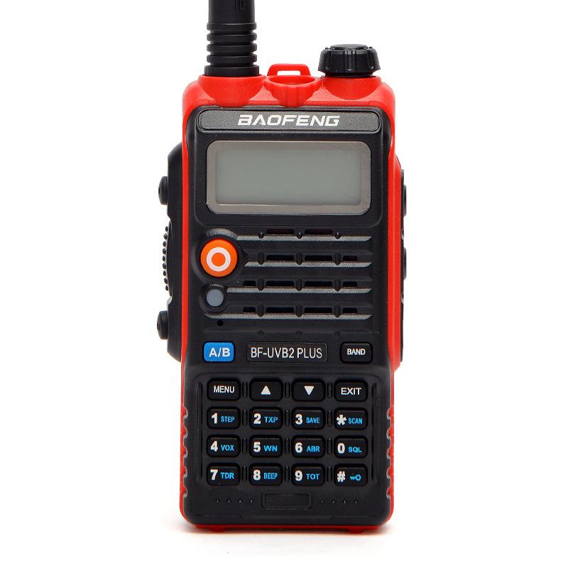 宝锋BF-UVB2 PLUS无线民商用对讲机手台 自驾游双段双频双待双守