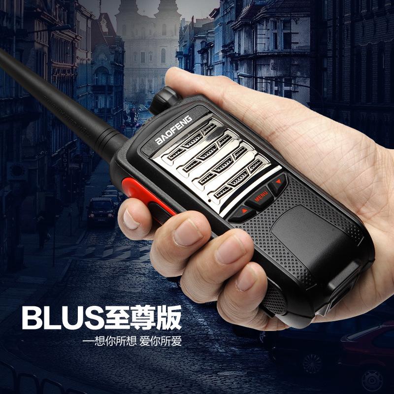 宝锋BF-888S PLUS对讲机 大功率至尊版 高档KTV酒店娱乐场所手台