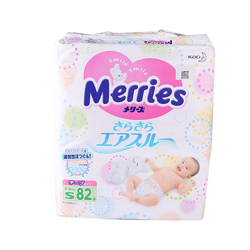 日本花王纸尿裤S82片 进口婴儿纸尿裤/尿不湿Mrries4-8kg以下