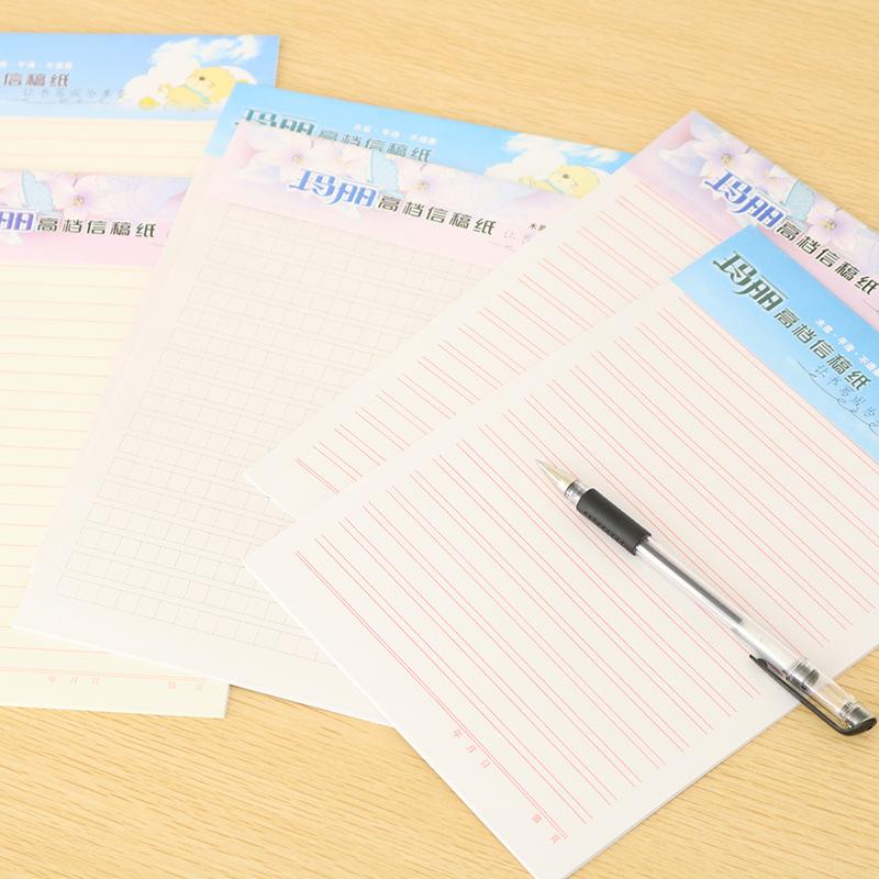 批发玛丽18K信纸 纯木浆纸 20页/本 信笺纸 商务用纸 办公用品【办公文具E仓满29包邮】