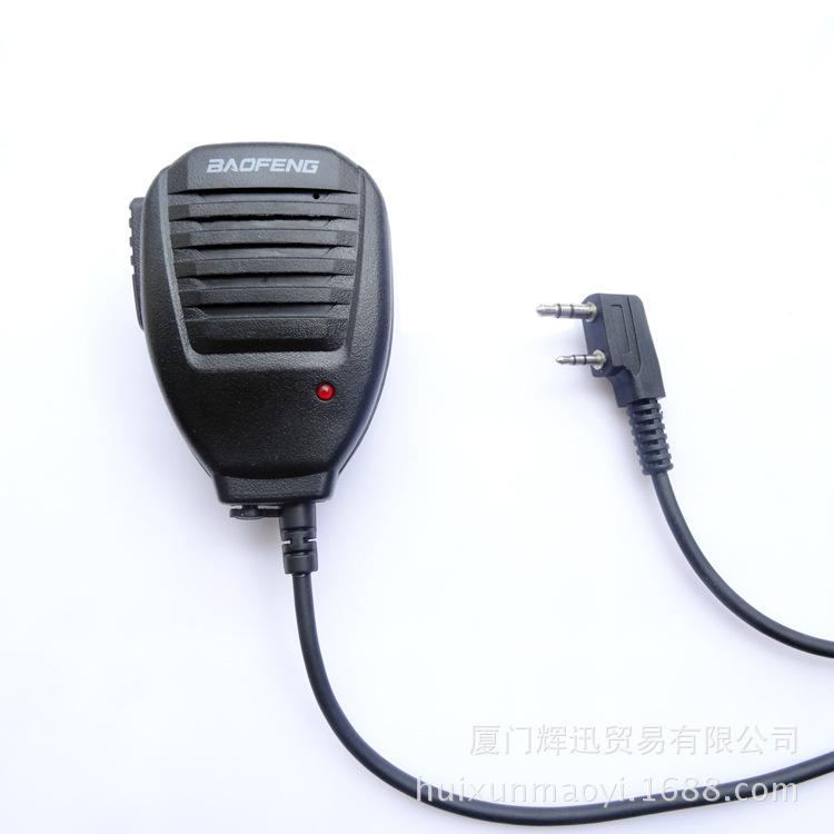 厂家直销 宝锋UV-5R手咪通用 肩咪麦克风话筒 宝峰UV5R特价促销