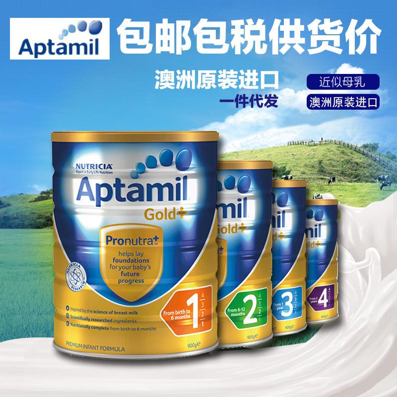 【保税】新西兰爱他美澳洲金装可瑞康爱他美Aptamil1234段牛奶粉