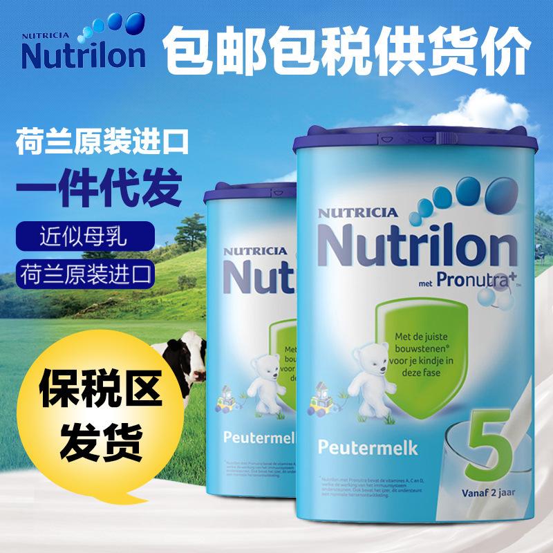 Nutrilon荷兰版牛栏5段奶粉进口婴儿原装牛奶粉配方纸罐800g包邮