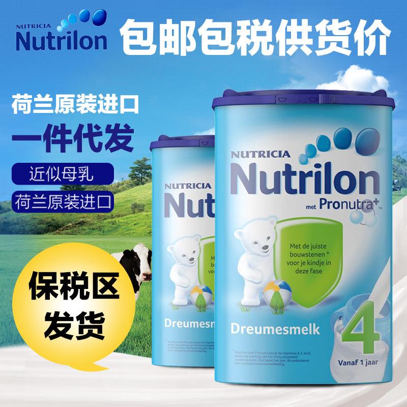 Nutrilon荷兰牛栏4段婴幼儿奶粉进口牛奶粉配方纸罐800g保税包邮
