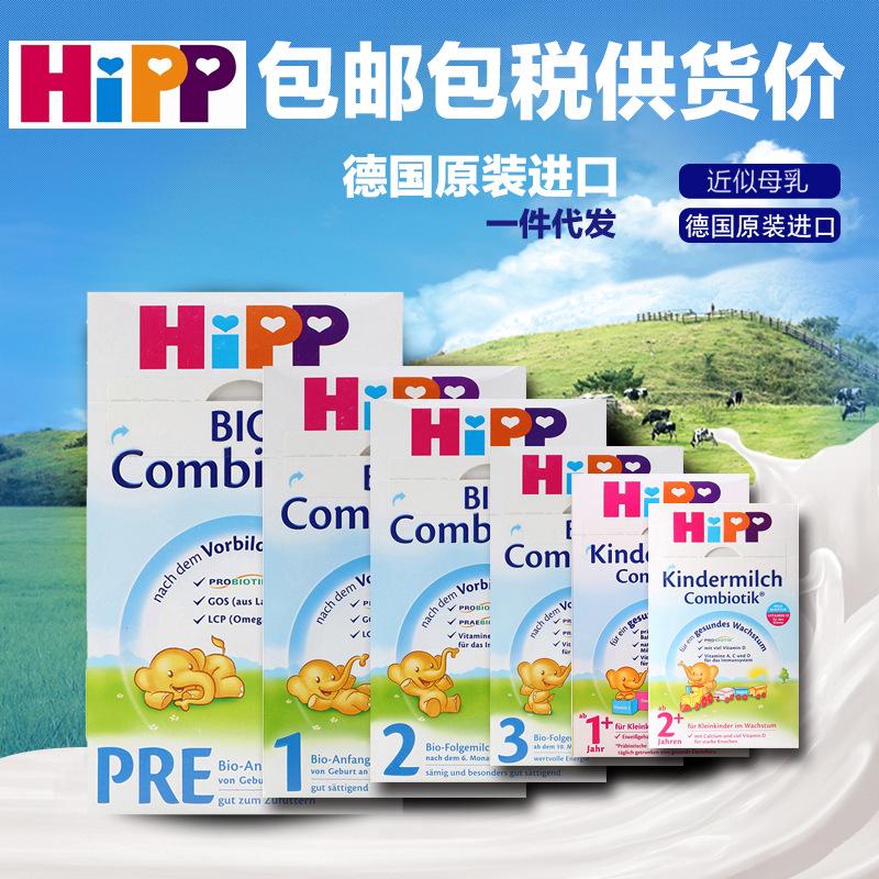 【保税】喜宝益生菌德国原装P段12 3 1+2+喜宝有机Hipp益生菌批发
