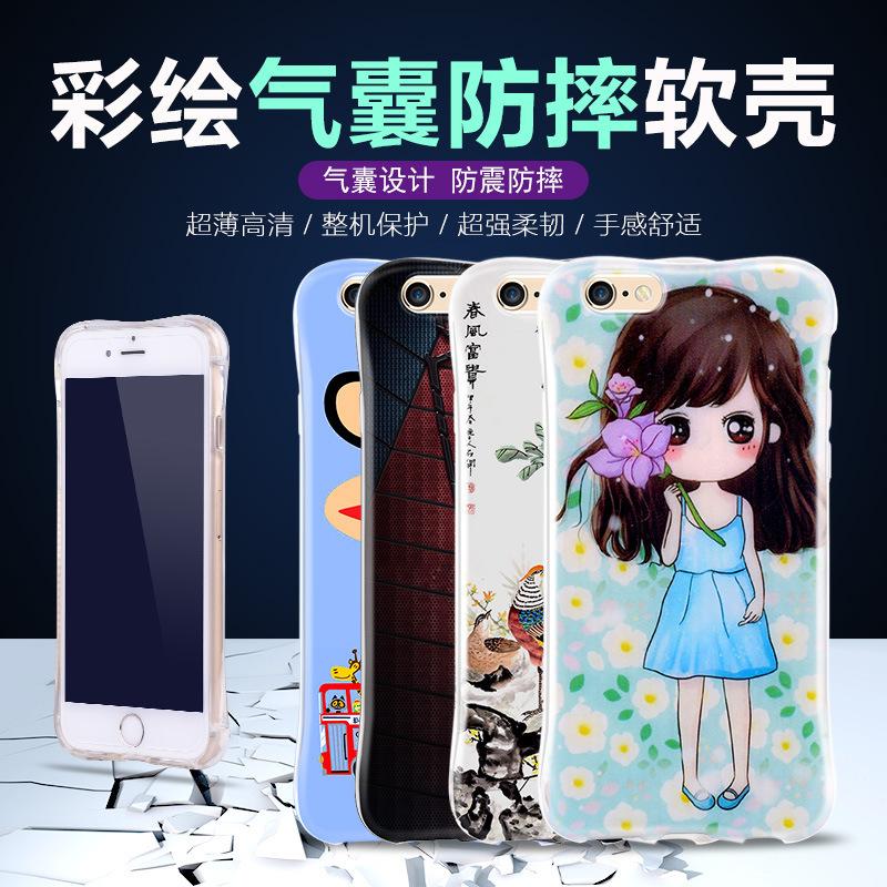 小米4s 红米note3 红米2 手机 彩绘卡通保护套