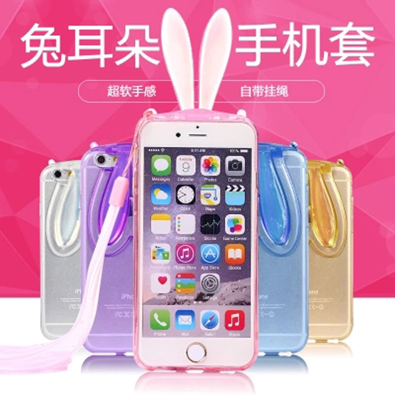 卡通兔子手机支架超薄透明保护软套壳
