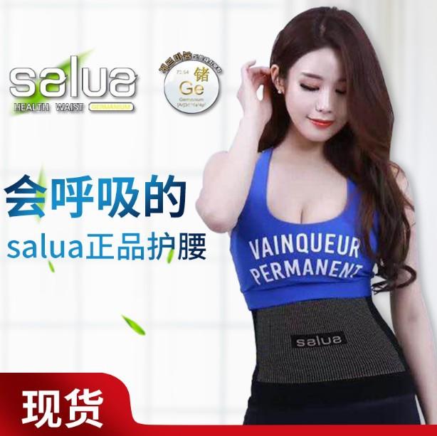 韩国salua收腹带束腰带产后男女瘦身健身运动瘦肚子腰封装饰塑身