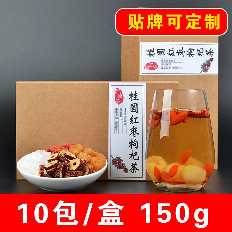 桂圆红枣枸杞茶 15克*10袋/盒组合花茶 男女泡水喝的养生八宝茶
