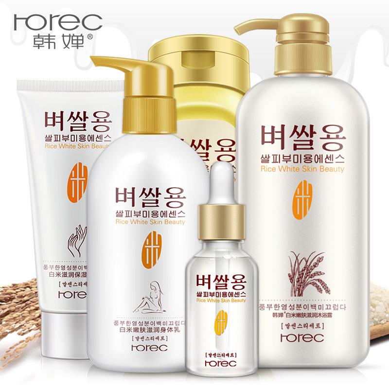 韩婵身体护理组合装 滋润保湿手霜身体乳去角质 化妆品直销批发