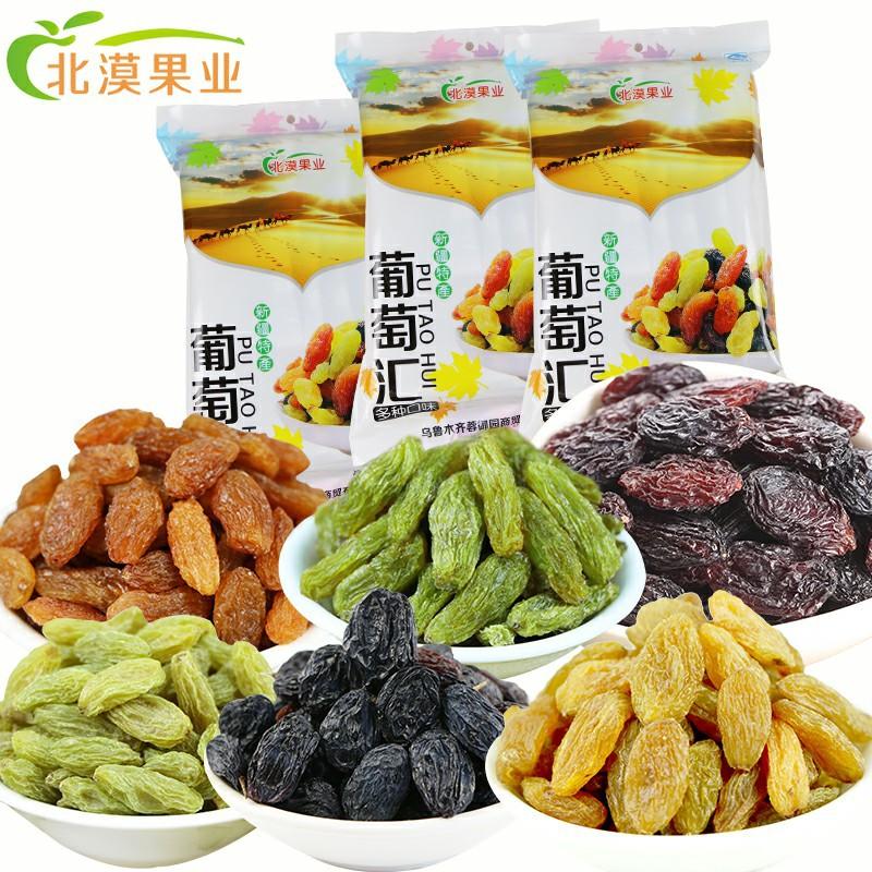 新疆特产 北漠果业葡萄汇 吐鲁番葡萄干6种葡萄干零食500g/包