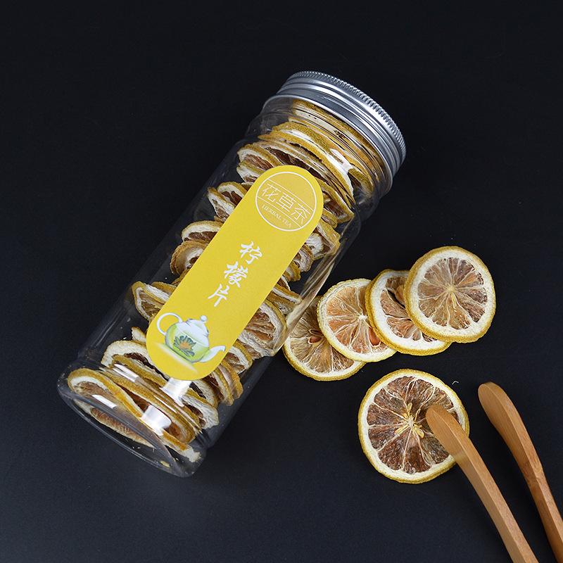 即食烘干柠檬片干50g罐装 泡茶水果茶花果茶 新鲜柠檬茶