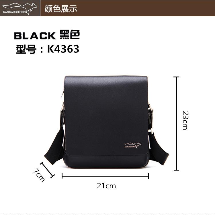 4363黑色