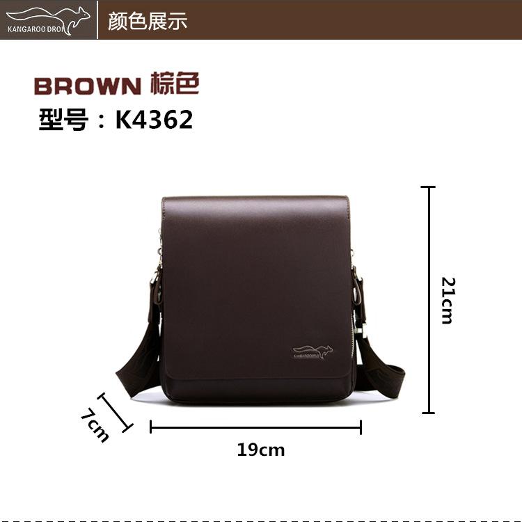 4362棕色
