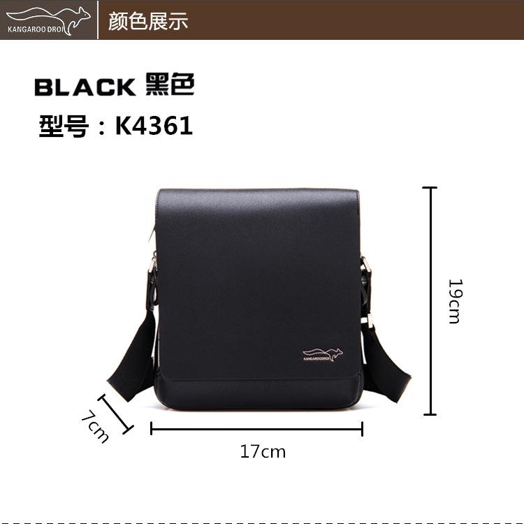 4361黑色
