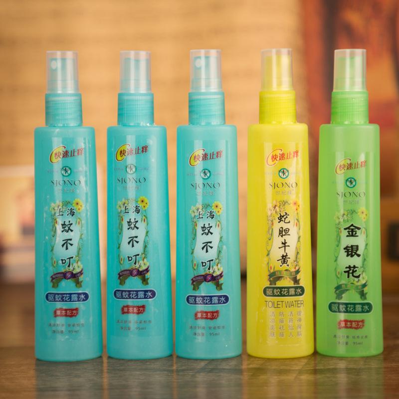 上海花露水止痒驱蚊95ml蚊虫叮咬蚊不叮清凉舒爽塑料瓶【满30元包邮】
