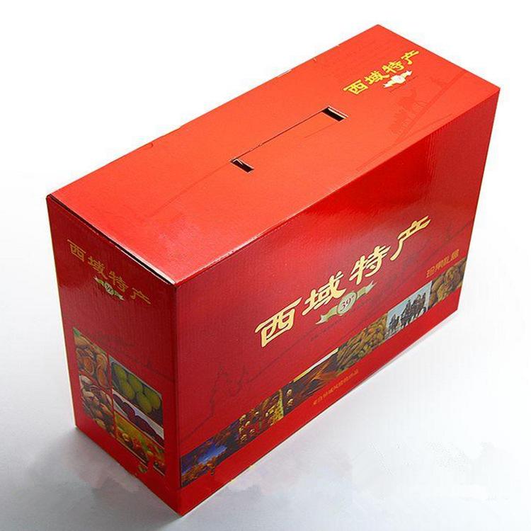 新疆特产干果高档礼盒8款净重3500g送礼坚果 包邮 年货大礼包