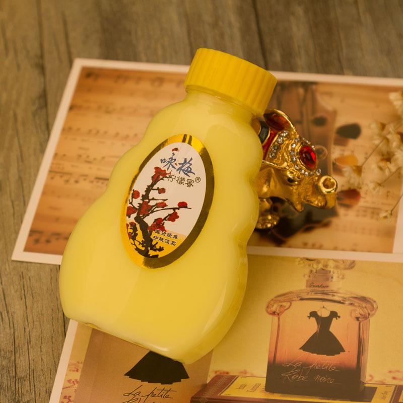 咏梅 柠檬蜜 塑料瓶子100克 可当身体乳护手霜乳液国货【满30元包邮】