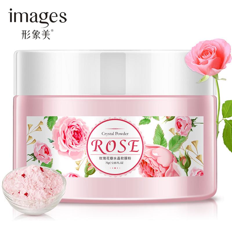 形象美玫瑰花瓣水晶软膜粉 提亮肤色温和润泽补水保湿面膜粉批发【满18元包邮】