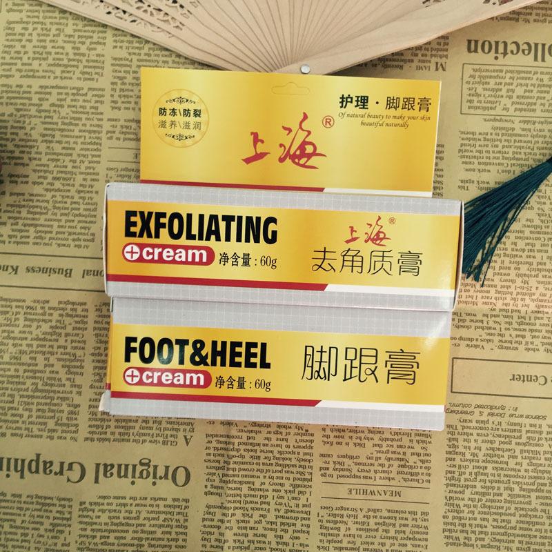 正品 上海脚跟去角质膏60g护理滋润脚跟膏60g护足霜保湿国货套装【满30元包邮】