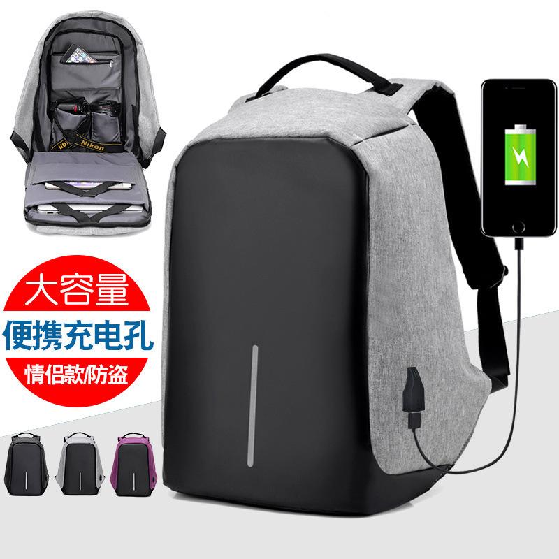 USB充电双肩包防水情侣书包电脑背包户外防盗旅行包外贸学生书包