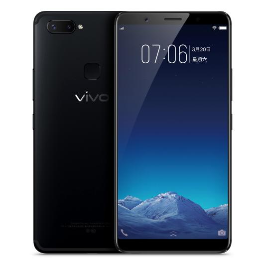 vivo X20plus全面屏手机  x20plus 官方正品