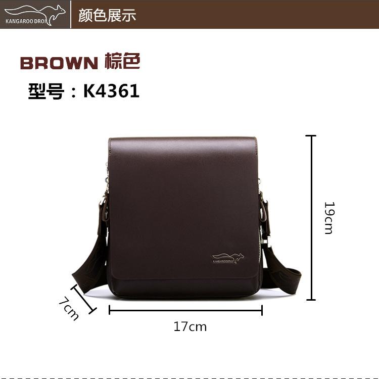 4361棕色