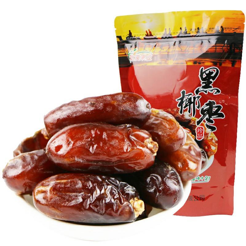 新疆特产 黑椰枣 西域枣子 蜜枣 甜蜜枣500g