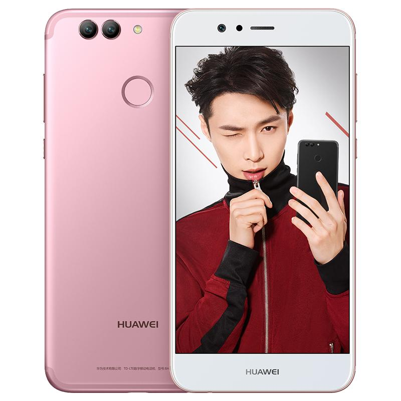 Huawei/华为 nova 2官方旗舰Plus移动手机2s正品