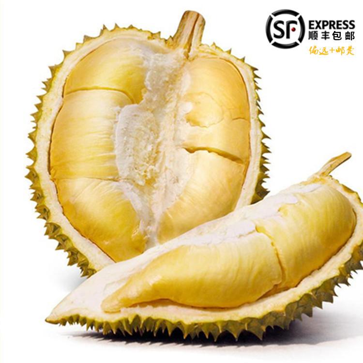 预售顺丰包邮整箱10kgA级泰国金枕头精挑树上熟老果榴莲非海运果