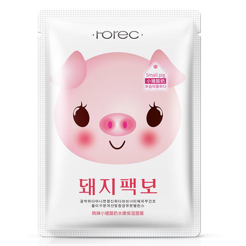 韩婵小猪 酸奶水嫩保湿面膜水润清透滋养莹润温和单层面膜片装【满18元包邮】
