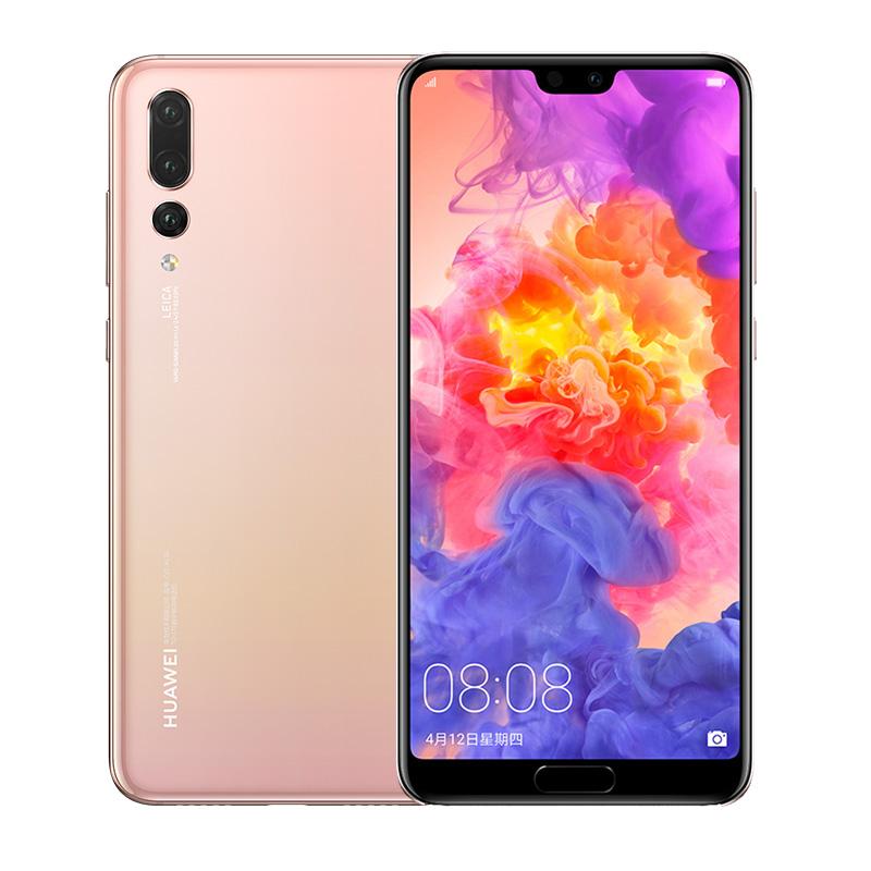 Huawei/华为 P20 Pro 全面屏徕卡三摄4G手机