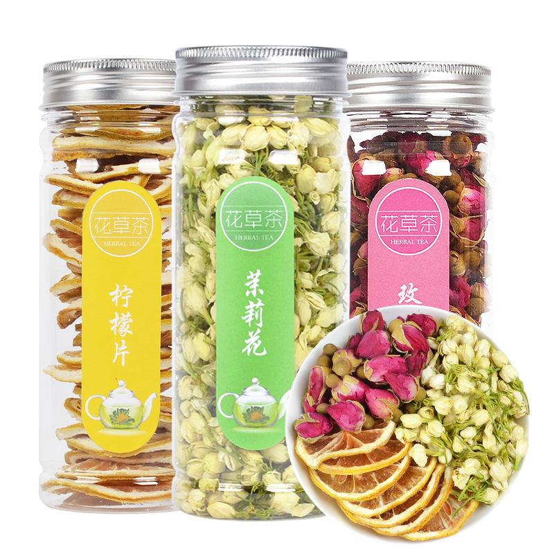 花草茶罐装组合 玫瑰花茉莉花干柠檬片 美容养颜 批发瓶装花茶