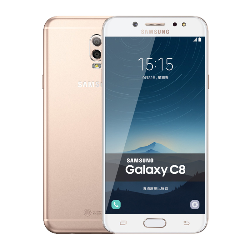 Samsung/三星 GALAXY C8 SM-C7100 全网通 4G手机