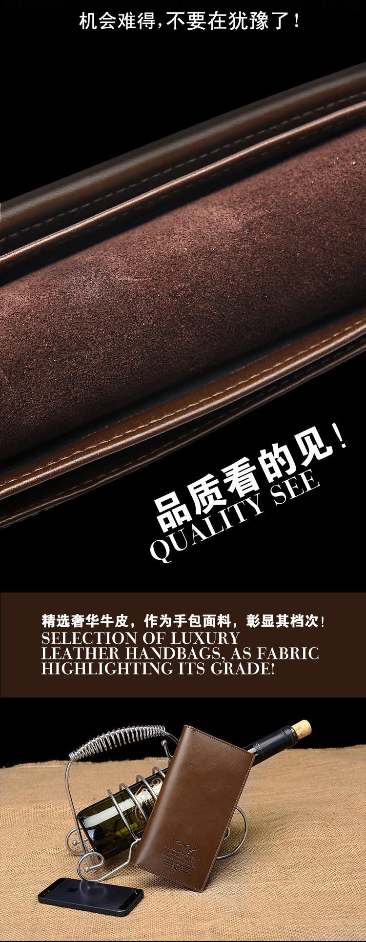 98087袋鼠四色改_04