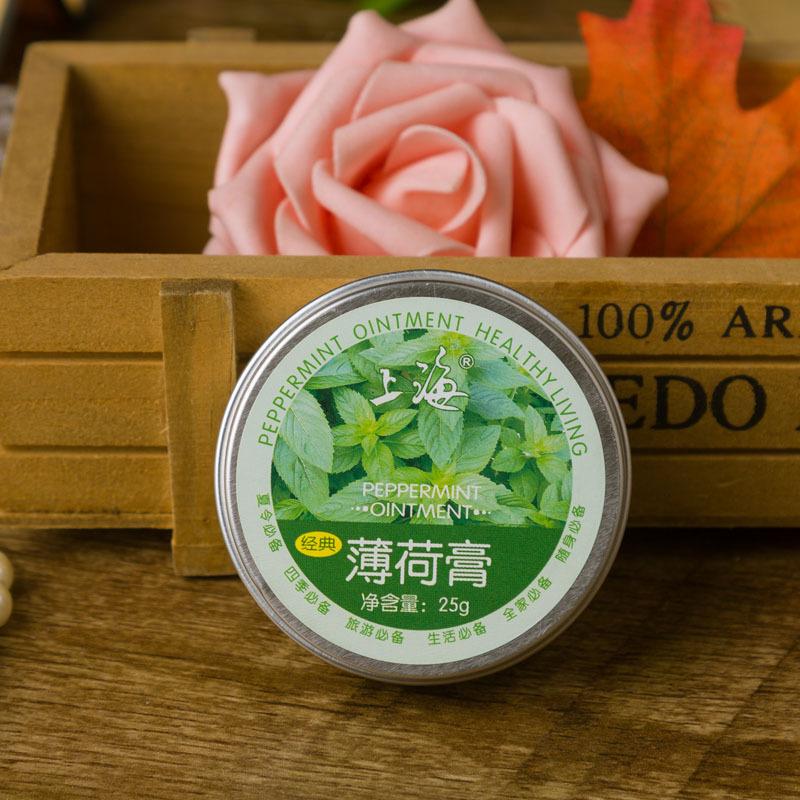 正品上海经典薄荷膏25g 方便携带 蚊虫叮咬鼻塞祛痱止痒提醒醒脑【满30元包邮】