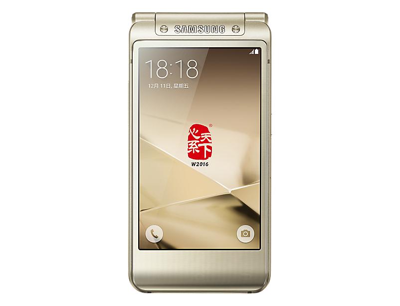 Samsung/三星 SM-W2016电信4G双卡智能商务手机翻盖国行