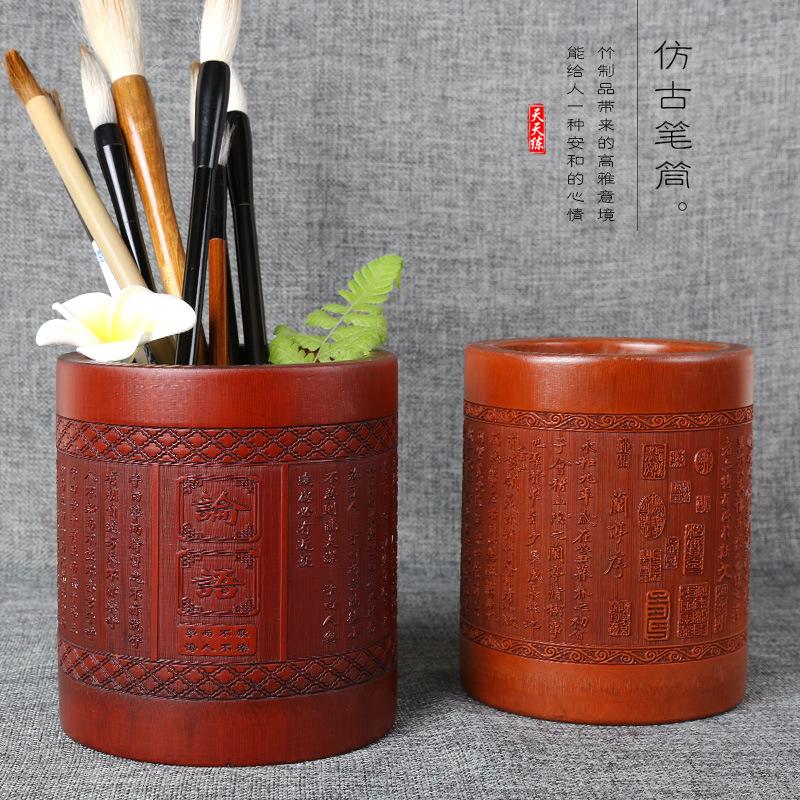 天天练 文房四宝用品笔筒13CM仿古碳化创意竹制木质商务礼品笔筒