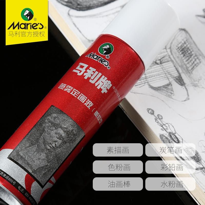 马利C30150ml(重胶型 )喷雾定画液 色粉固定液 素描定画液笔【文房用品满29包邮】