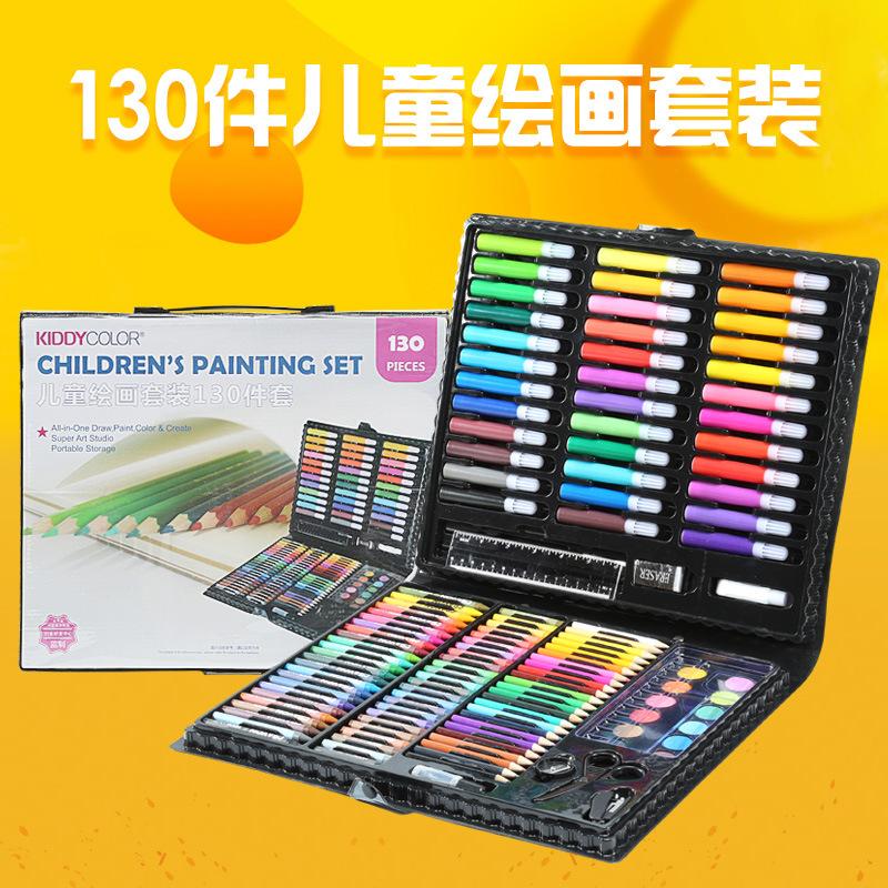 130件儿童绘画美术组合套装礼品 水彩笔蜡笔粉饼美术学习用品套装